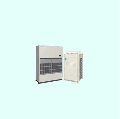 Điều hòa tủ đứng đặt sàn Daikin FVPGR20NY1/RUR20NY1 200,000BTU 1 chiều