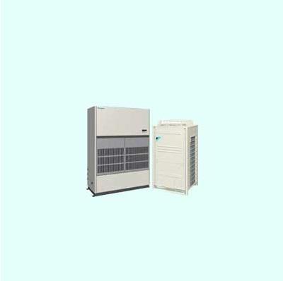 Điều hòa tủ đứng đặt sàn Daikin FVPGR18NY1/RUR18NY1 180,000BTU 1 chiều