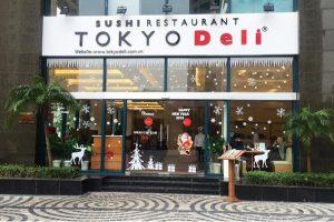 DỰ ÁN LẮP ĐẶT ĐIỀU HOA VRV HỆ THỐNG CHO NHÀ HÀNG TOKYO